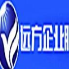 博兴县远方企业管理服务(博兴)有限公司