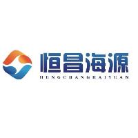 山东恒昌海源厨房设备有限公司